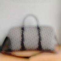 Dior Weekender 45 Duffle Bag