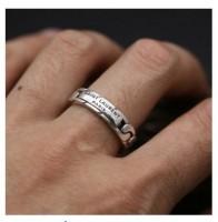 SLP Ring (925)