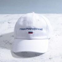 Gosha Dad Hat