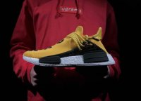 Lin Pharrell NMD HU Yellow 7