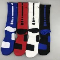NBA x Nike Elite Basketball Socks