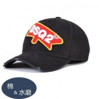 """Dsquared2 """"DSQ2"""" Embroidered Hat"""