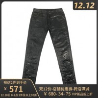 Marxism's Dior Stripped Denim. How Do They Look Compared To Kappler'S?