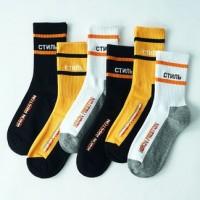 Heron Preston Socks Two Pairs