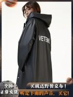Vetements Long Raincoat