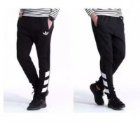 Adidas Sweatpants 3