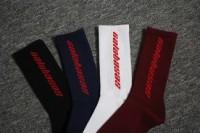 Calabasas Socks