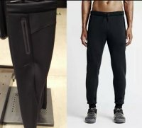 Nike Dri Fit Trackies Black 1