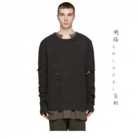 Yeezy Season 1 Patched & Destroyed Sweater