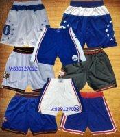Philadelphia 76ers NBA Nike Shorts