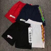 Supreme Bolt Basketball Shorts
