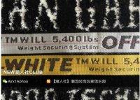 Off-White Belt 2
