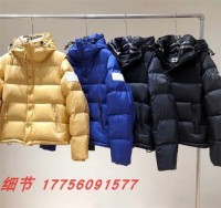 Burberry Puffer Jacket &Amp; Gilet 2-In-1
