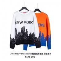 Supreme New York Sweater (SS20)