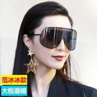 Rick Owen Shield Sunglasses