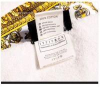 Versce Baroque Jacquard Bath Towel