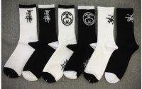 Stussy Crew Socks 1