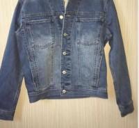 Tommy Hilfiger Jeans Denim Jacket