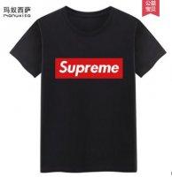 Supreme Tee 22