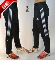 Adidas Sweatpants 111