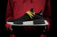 Lin Pharrell NMD HU Black 8
