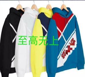 18ss week2 Diagonal Hooded Sweatshirt