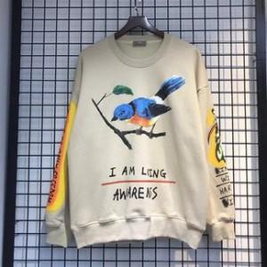 """Kanye West """"I Am Loving Awareness"""" Long Sleeve Shirt"""
