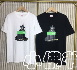 SS15 Supreme x Undercover Witch Tee