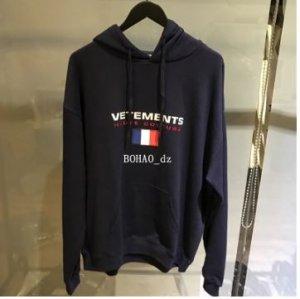 Vetements French Flag hoodie Navy 1