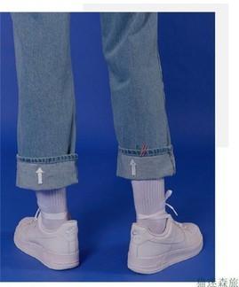 Ader Error ^ Jeans