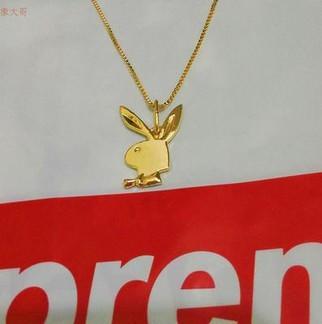 Supreme x Playboy Chain