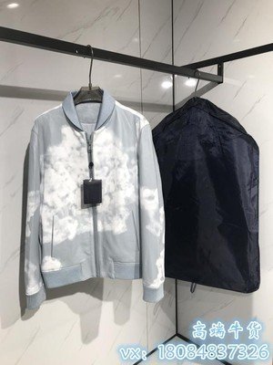 Louis Vuitton Leather Clouds Bomber Jacket