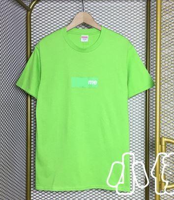 2007 Supreme Lime Green Box Logo Tee