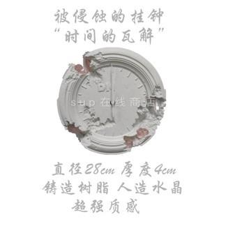 Dior x Daniel Arsham Clock
