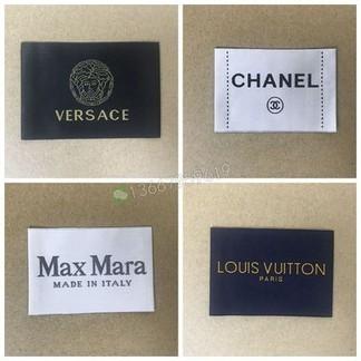 Neck Tags (Louis Vuitton, Chanel, Prada, Moschino, Armani, Fendi, Hormes, Alexander Wing, Burberry, Gucci, Kenzo, Givenchy)