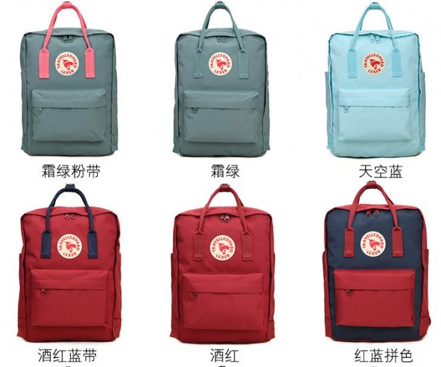 Fjallraven Backpack 7L Small