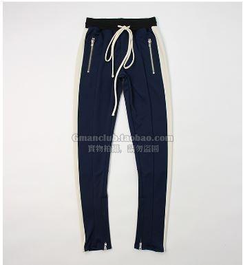 Double Stripe Track Pants