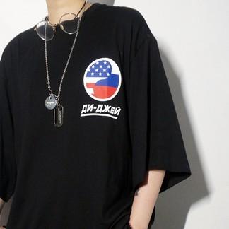Gosha Russia T-Shirt