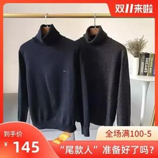 Lacoste Turtleneck Sweater