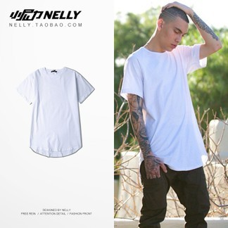 Nelly Layering Oversized T-Shirt