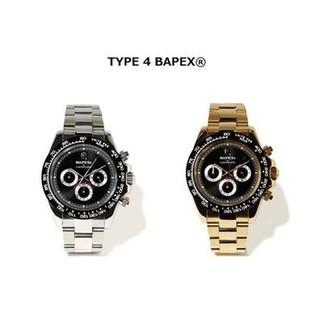 Bapex Watch