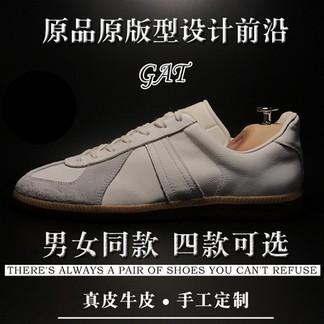 Adidas Gats Sneakers