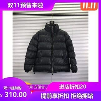 Dior Down Puffer Jacket