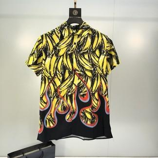 Prada Banana + Flame Bowling Shirt