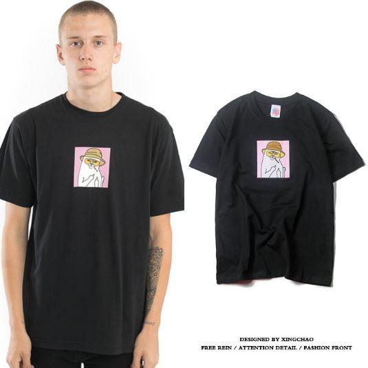 Rip n Dip T-shirt