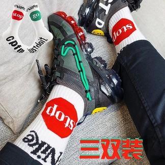 CPFM Nike x Cactus Plant Flea Market Socks White (2019)
