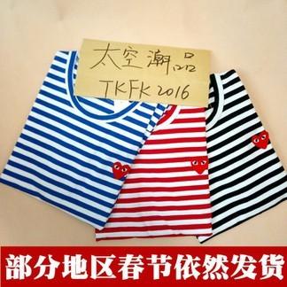 CDG Play Striped Longsleeve T-Shirt
