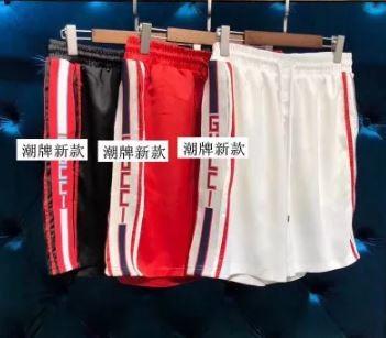 Techwear Shorts