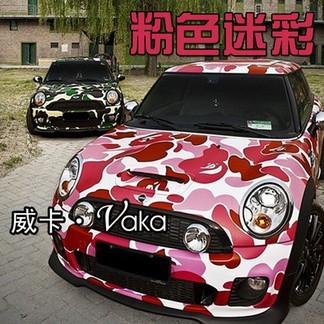 Bape Car Sticker Wrap