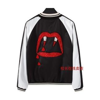 SLP Blood Luster Jacket (SS14)